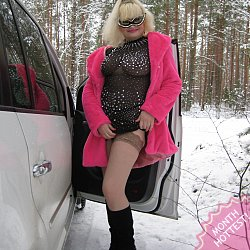 VIP courtesan, adult dating